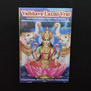 Vaibhav Laxmi Vrat Katha Book