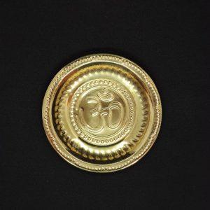 Brass Thari (12cm)