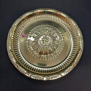 Brass Thari (22cm)