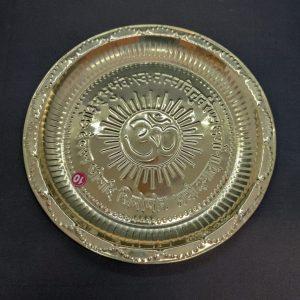 Brass Thari (24cm)