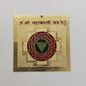 Shri Kali Yantra