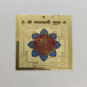 Shri Maha Laxmi Yantra