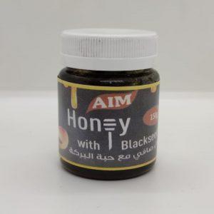 Kulunji (Black Seed) With Honey 150g