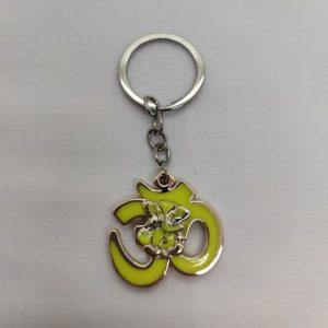 Ganesh Om Key Ring