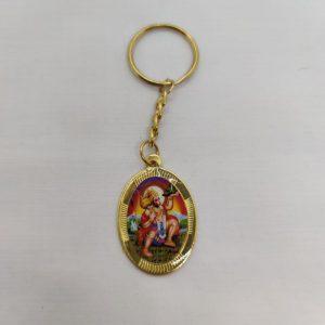 Hanuman Oval Key Ring