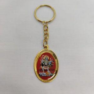 Kali Oval Key Ring