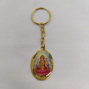 Laxmi Oval Key Ring