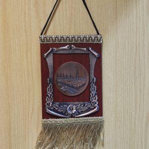 Islamic Frame (B)