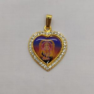 Heart Pendant (Muruga)