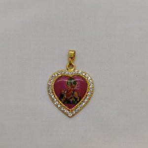Heart Pendant (Durga)