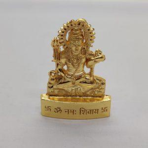 Shiva (Ankit)