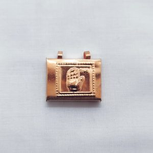 Copper Tabeej Holder (Islamic)