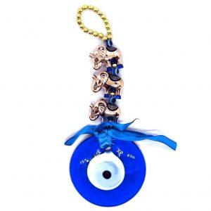 Elephant Turkish Eye Hanging Ornament (C)